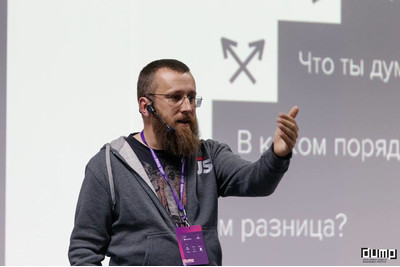 Photos from the DUMP Conference 2019 in Yekaterinburg