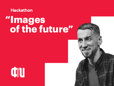 "Taking part in the ""Images of the Future"" hackathon as a jury"