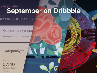 JetStyle: September on Dribbble