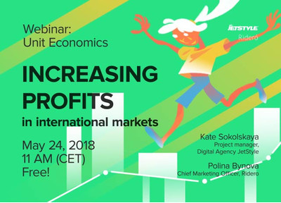 Free Webinar in English: Increasing profits in international markets