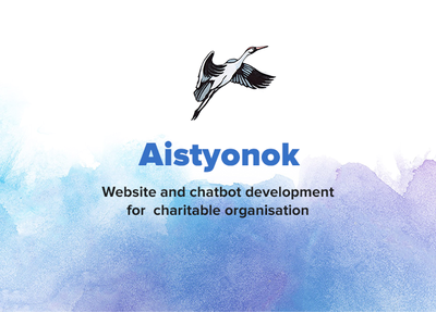Case study: Website and chatbot development for Aistyonok charitable organisation