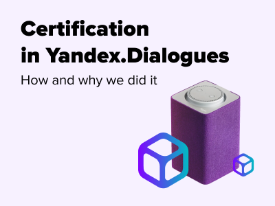 JetStyle: How and why we have been certified in Yandex.Dialogues