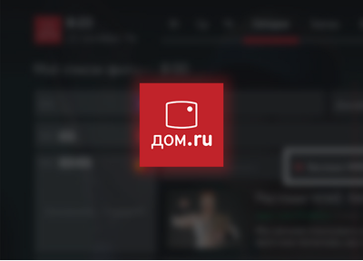 Case study: Engineering, design and customised layout for Dom.ru TV