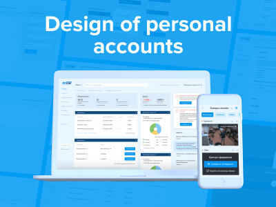 New case study: Design of personal accounts for Insis