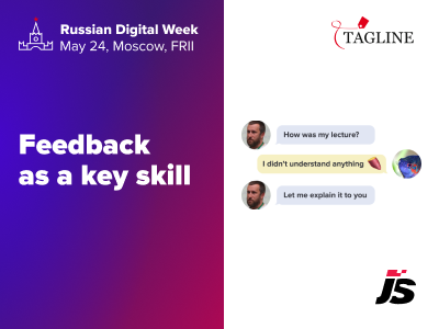 JetStyle at the Russian Digital Week in Moscow