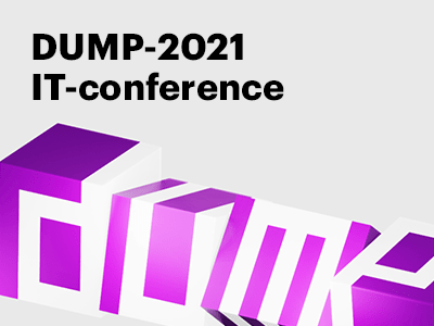 We are going to the DUMP-2021 conference. And you?