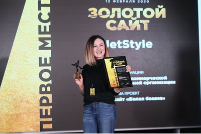 Photos from the Golden Site 2019 Award Ceremony