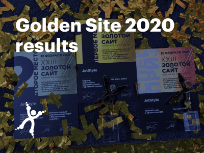 Golden Site 2020 results – new awards for JetStyle