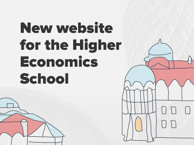 Case study: New website for the Higher Economics School