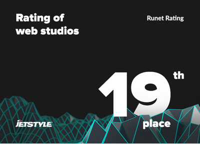 JetStyle: Web Studios Rating 2018 by Runet Rating