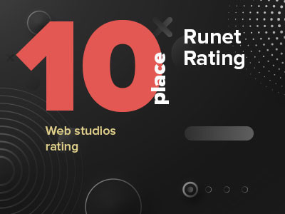 We are in the Top 10 Web Studios on Runet Rating!