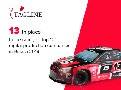 JetStyle in the Rating of Top 100 digital production companies in Russia 2019 by Tagline