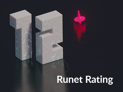 We are in the Top 15 digital agencies working with the largest companies by Runet Rating