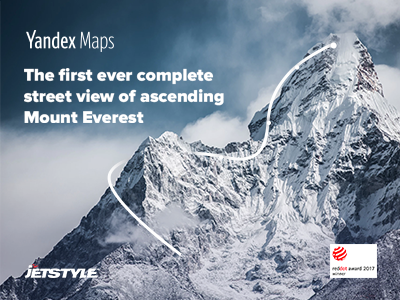 JetStyle: Climb Mount Everest from the comfort of your sofa!