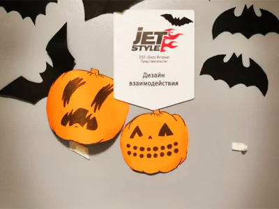 JetStyle: Our spooky Halloween party