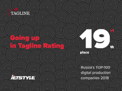 JetStyle: Tagline Rating 2018