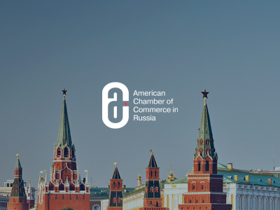 Case study: Website and mobile app development for American Chamber of Commerce in Russia