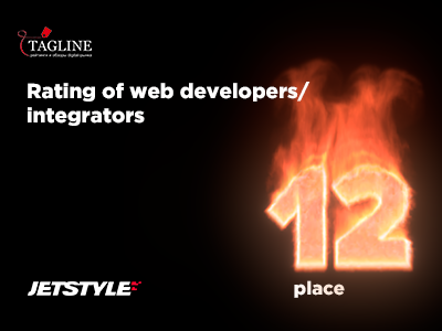The Results of 2018: Rating of web developers/integrators by Tagline