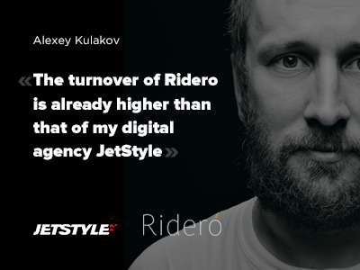 JetStyle: An interview with Aleksey Kulakov about our partner project Ridero