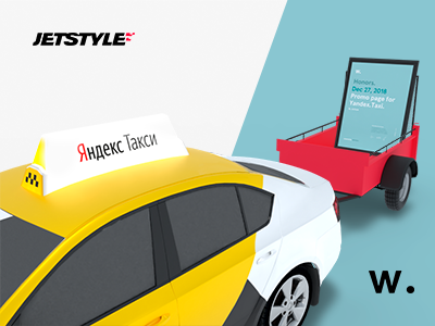"The first award of the new year: Yandex.Taxi ""Street Art On Board"" case study has received an Honorable Mention on Awwwards"