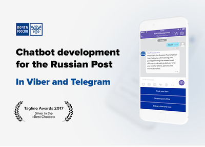 Case study: Chatbot development for the Russian Post