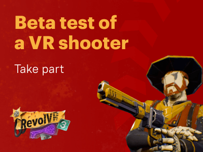 Take part in the beta testing of RevolVR 3!