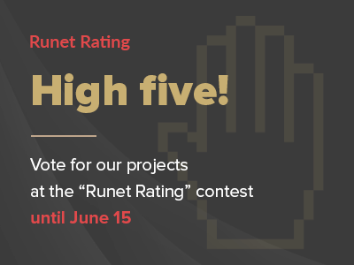 JetStyle in the Runet Rating 2019 contest: public voting until June 15!