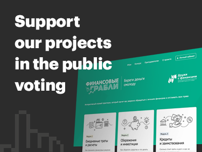 Runet Rating 2020 Public Voting: Vote for our projects!