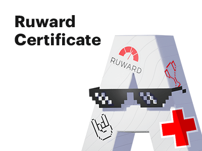 We have passed Ruward certification 2021
