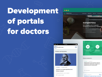 New case study: Development of portals for doctors from Servier