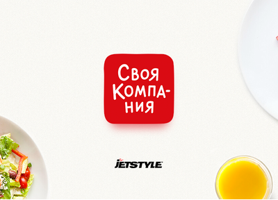 Case study: New optimised website, SEO and promo campaign for Svoya Kompaniya restaurant chain
