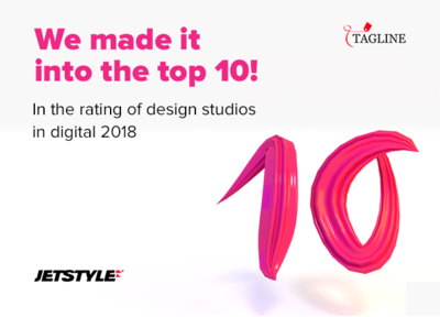 JetStyle: Design Studios in Digital Rating 2018 by Tagline