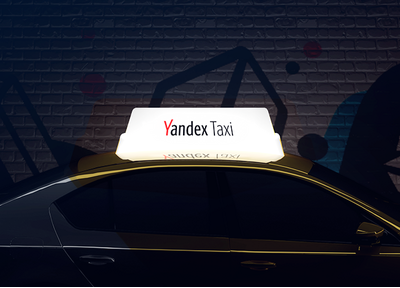 "Case Study: Promo page for the Yandex.Taxi contest ""Street Art On Board"""