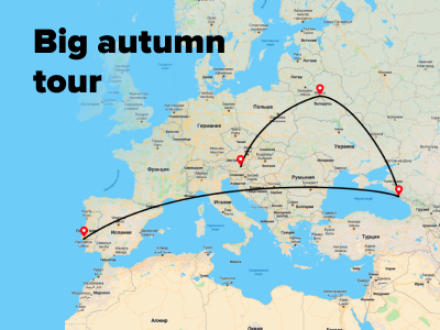It's time to announce our Big Autumn Tour!