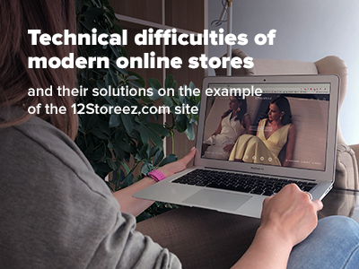 JetStyle: Technical difficulties of modern online stores and their solutions