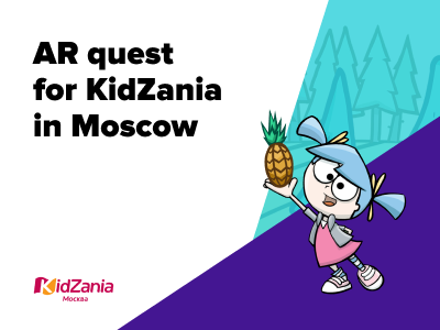 Case study: AR quest for KidZania in Moscow