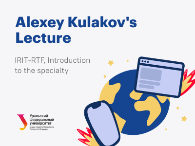 Technological trends, the future of interfaces and the digital environment – an online lecture by Alexey Kulakov for students of UrFU